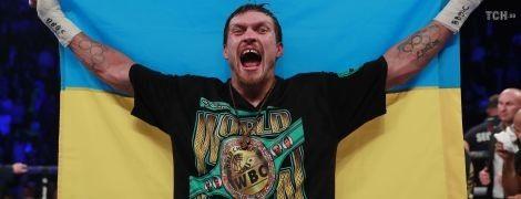 Усик приїде підтримати Ломаченка та Гвоздика в чемпіонських поєдинках