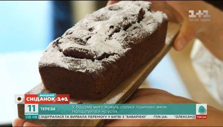 Шоколадный брауни – Сладкое воскресенье