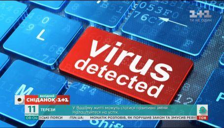 Как появился первый компьютерный вирус