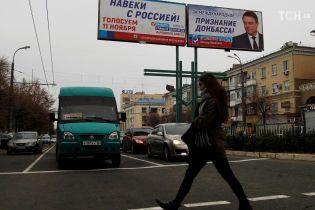 Вибори в ОРДЛО: жителі окупованих територій тікають від голосування
