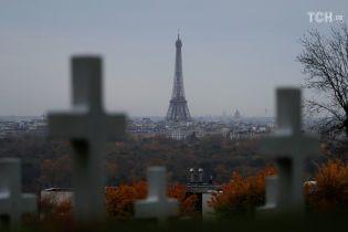 Мирные ритуалы на фоне глобальных конфликтов: в Париже отметили столетие окончания Первой мировой