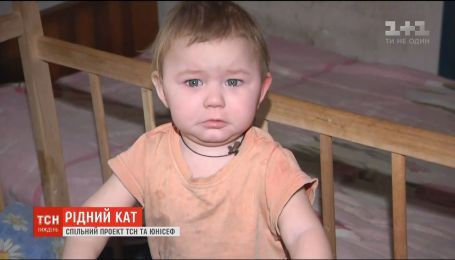 """""""Рідний кат"""": каким травмам подвергается тот, кто лишь наблюдает насилие в семье"""