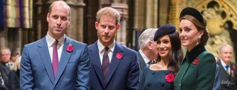 Королевская четверка: Кембриджи и Сассексы на службе в Вестминстерском аббатстве