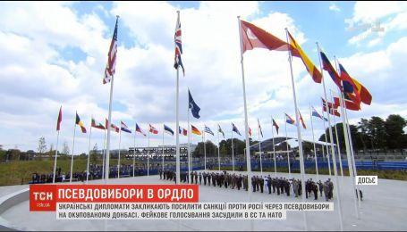 Псевдовыборы в ОРДЛО: украинские дипломаты призывают ужесточить санкции против России