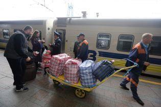 """""""Укрзалізниця"""" запускає новий потяг, який курсуватиме в навантажені дні"""