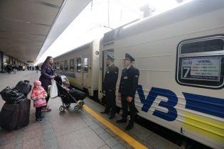 """""""Укрзализныця"""" назначила шесть дополнительных поездов на зимние праздники"""