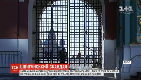 В Австрии задержали российского шпиона, который работал в силовых структурах страны