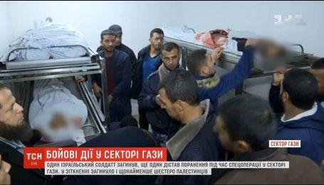 Бойові дії у Секторі Гази: один ізраїльський офіцер загинув, ще один отримав поранення