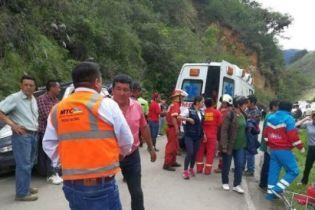 У Перу автобус з юнацькою футбольною командою зірвався у прірву