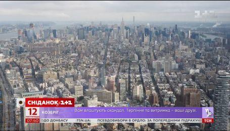 Мой путеводитель. Нью-Йорк - самая вкусная пицца и вид на город с Башни Свободы