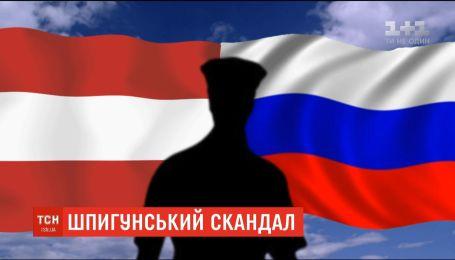 В Австрии задержали полковника, который 20 лет работал на российскую разведку