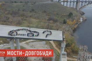 Запорожцы устроили флешмоб, чтобы напомнить чиновникам о 14 годах строительства мостов
