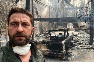 Пожежа в Каліфорнії: Майлі Сайрус та Джерард Батлер залишились без будинків