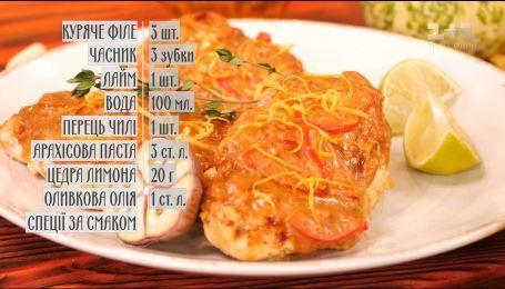 Курица с арахисовой пастой - рецепты Сеничкина
