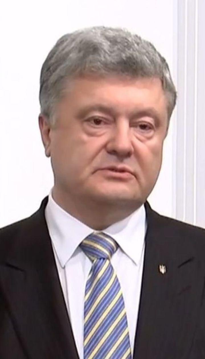 Порошенко прокомментировал проведение фейковых выборов на Донбассе