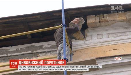 В Одессе на прохожего упал камень, отколовшийся от аварийного фасада дома