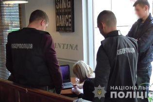 Киберполиция уличила экс-руководителя украинского банка в продаже данных его пользователей