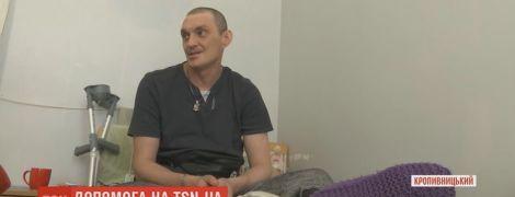 Шанс на жизнь ценой в миллион гривен может получить военный Александр