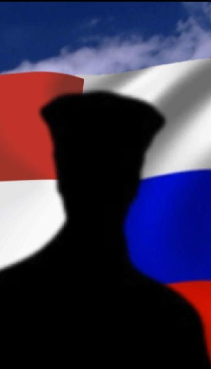 В Австрії затримали другого за тиждень російського шпигуна