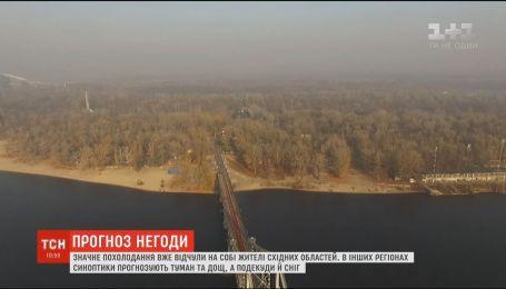 Украинцев предупреждают о приближении сильных ветров и морозов