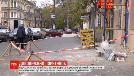 В Одессе на прохожего упала камень из аварийного дома