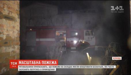 Пожежу на порожніх складах у Чернівцях могли влаштувати безхатьки