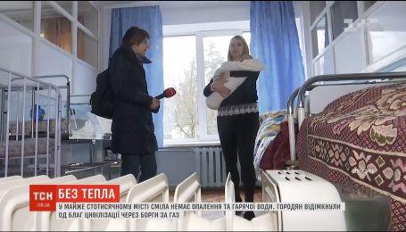 Жители Смелы остались без отопления из-за долгов компании-поставщика