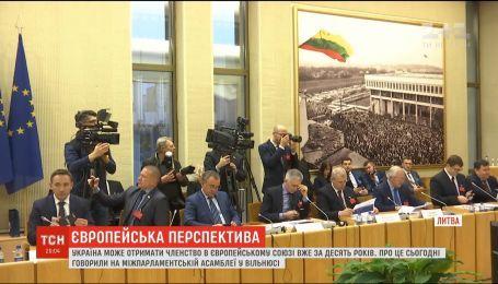 Главы парламентов Литвы и Польши поддержали европейские стремления Украины