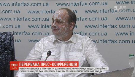 Невідомі зірвали прес-конференцію, присвячену розслідуванням корупційних схем керівництва ФФУ