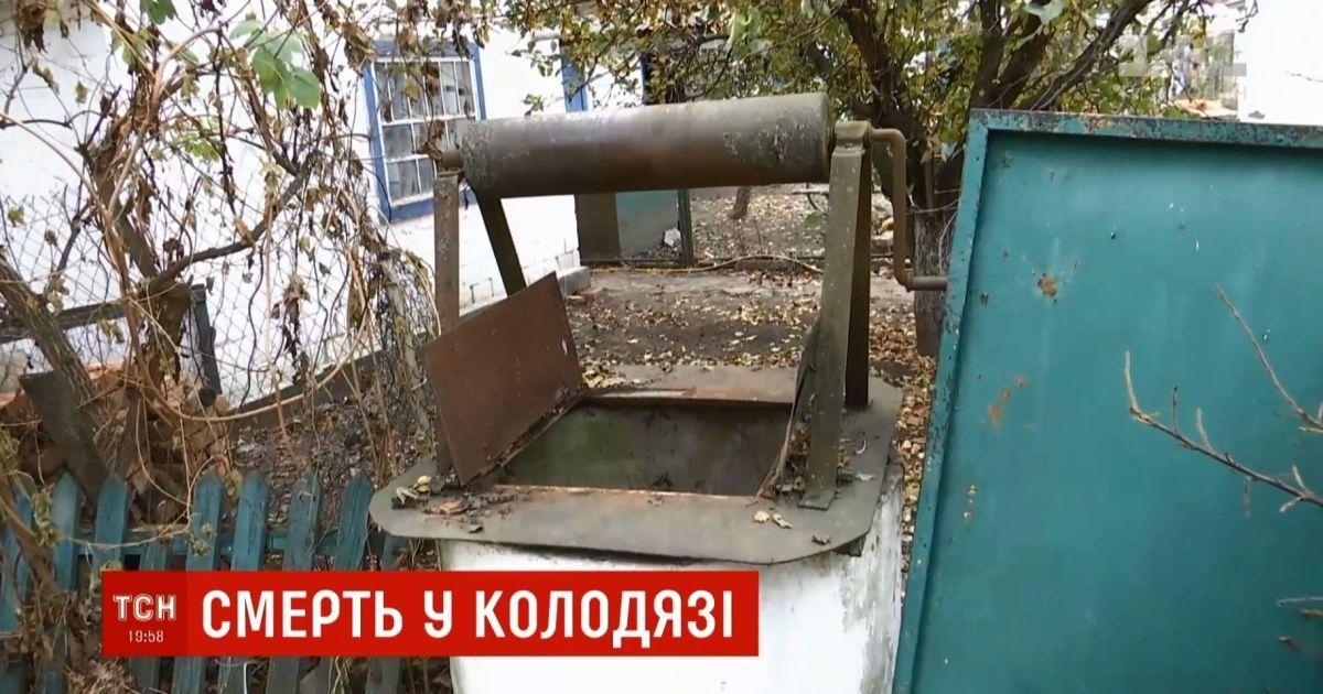 Не выдержала боли и прыгнула в колодец: на Киевщине покончила с собой онкобольная