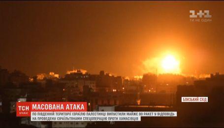 Бойовики із сектору Гази випустили по сусідах дві сотні ракет