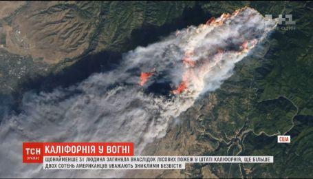 Самый ужасный за 85 лет пожар в Калифорнии никак не могут обуздать