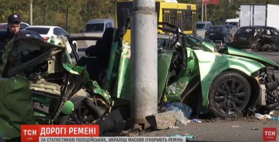 Поліція б'є на сполох: майже половина загиблих у ДТП українців не користувалися пасками безпеки