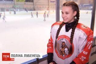 13-летняя украинка завоевала право играть в мужском чемпионате Украины по хоккею