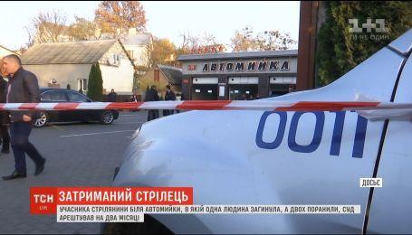 На Київщині затримали ще одного причетного до стрілянини на автомийці у Луцьку