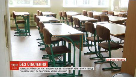 """Несколько украинских городов до сих пор без отопления из-за долгов перед """"Нафтогазом"""" и неготовность сетей"""