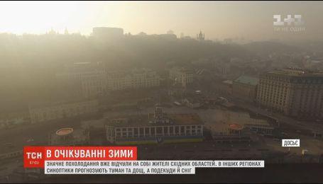 Украинцев предупредили о снегопадах, ветрах и морозе