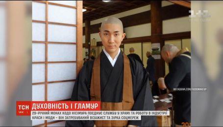 Буддистский монах из Токио стал одним из самых популярных визажистов Японии