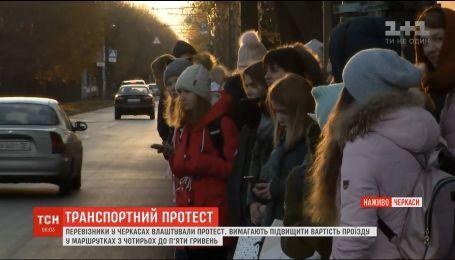 У Черкасах кілька днів триває протест перевізників