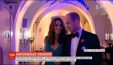 ЗМІ помітили зміни у поведінці принца Вільяма до дружини