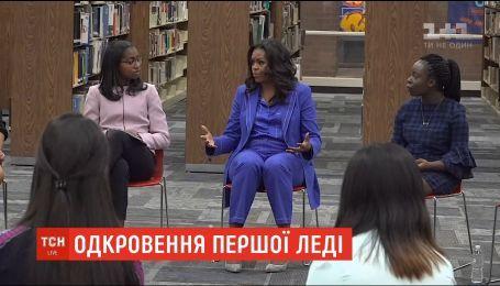 В книжных магазинах появится книга Мишель Обамы
