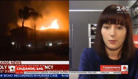 Масштабные пожары в Калифорнии: погибли 25 человек