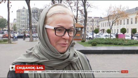 Какие отношения между невестками и свекровями в украинских семьях - опрос