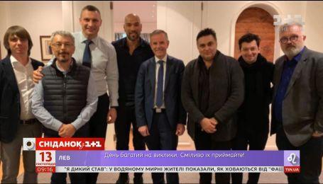 В Киеве будут снимать первый международный сериал