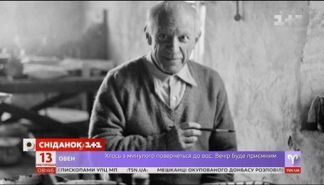 Что связывало художника Пабло Пикассо с Украиной