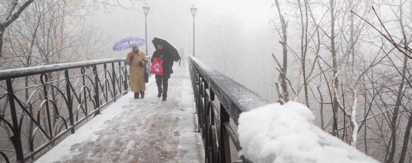 В Украину возвращаются метели, морозы и снег с дождем. Прогноз погоды на неделю