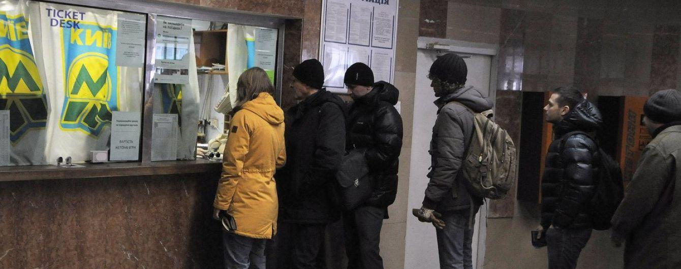 На кассах Киевского метрополитена установили банковские терминалы