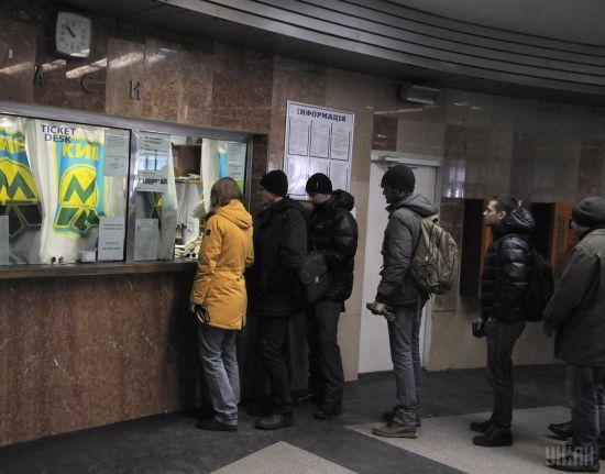 На касах Київського метрополітену встановили банківські термінали