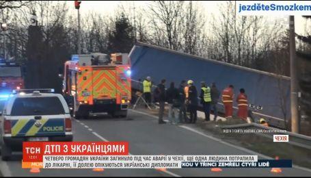 Четверо украинцев погибли в ДТП в Чехии