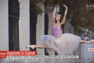 В Днепре балерина во время выступления упала в оркестровую яму